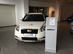 Geely Emgrand X7 2,0 мех